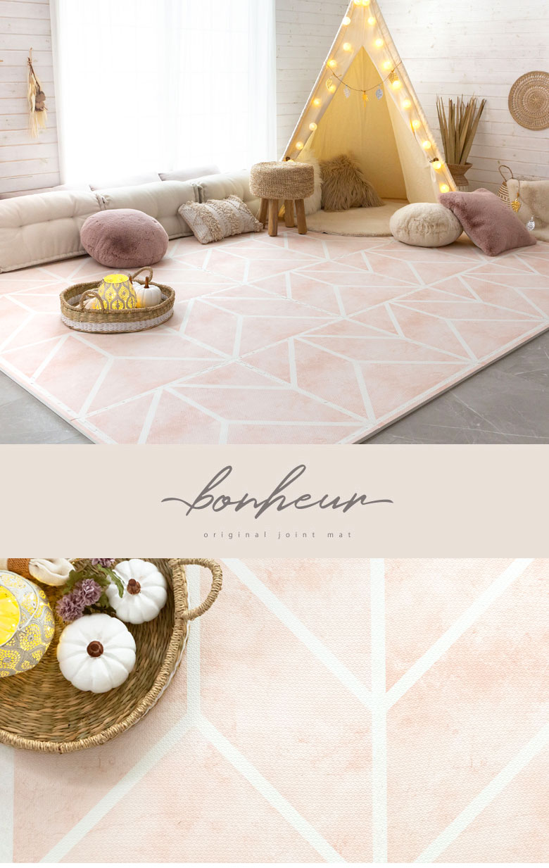 洋画みたいな子供部屋。「魅せる」プレイマット。Bonheur。ボヌール。