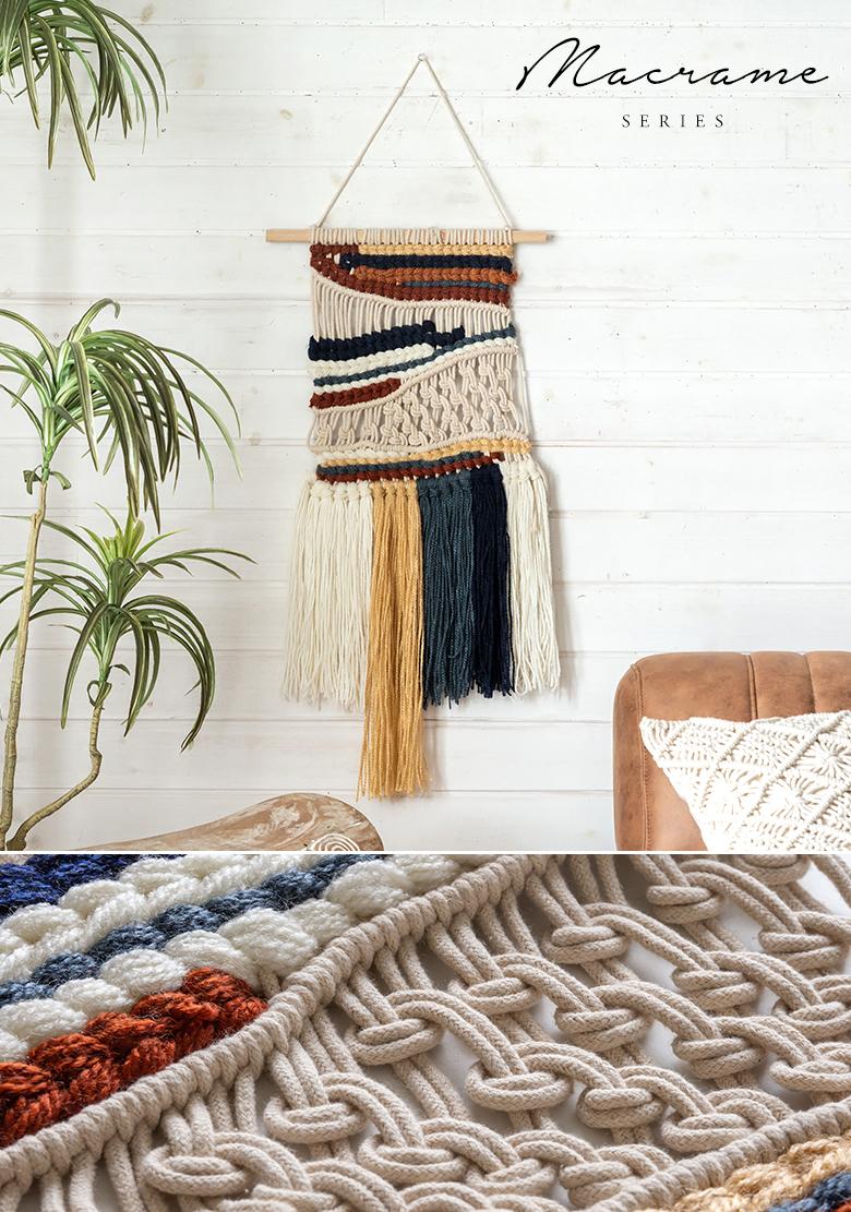 マクラメ編みのタペストリー