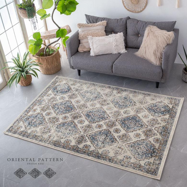 エジプト製 オリエンタルラグ ウィルトン織り