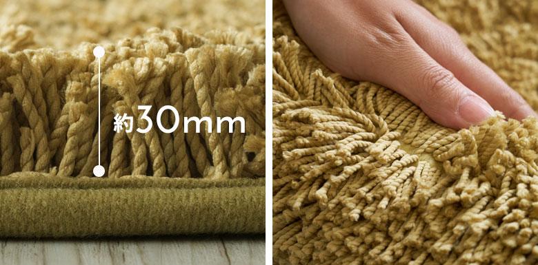 極細のマイクロファイバーを集め、らせん状に丁寧に編み込まれた毛足