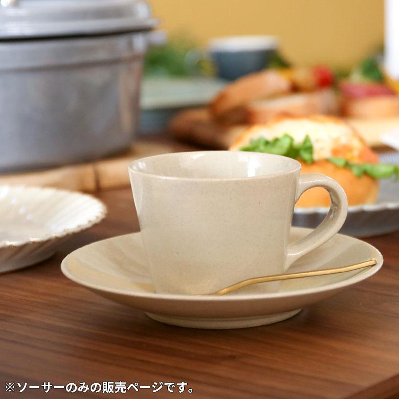 コーヒーカップと組み合わせて
