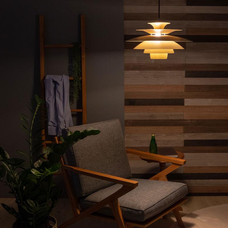 照明ひとつでお部屋の雰囲気が変わります