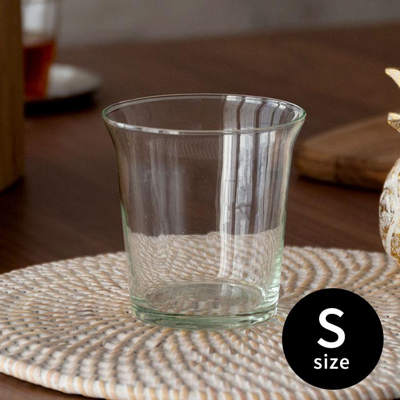 リサイクルガラスのタンブラー Sサイズ