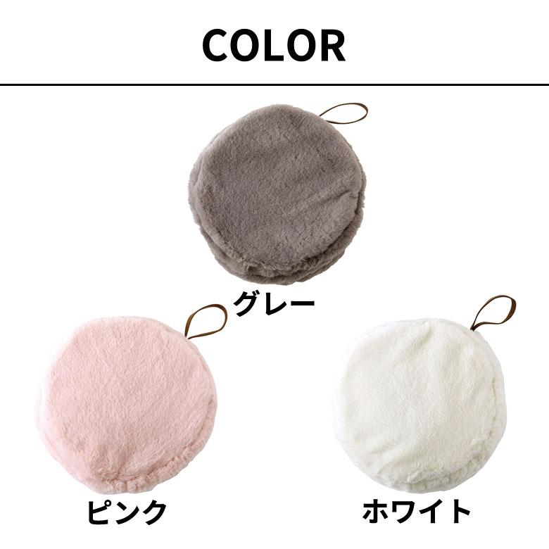 グレー/ピンク/ホワイトの3色展開