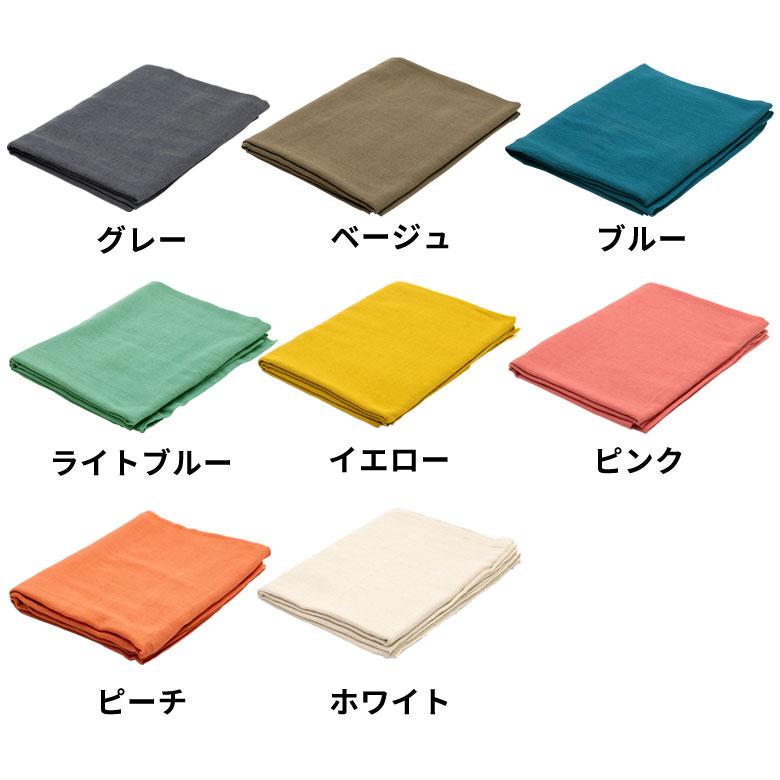 全8色からお選びください