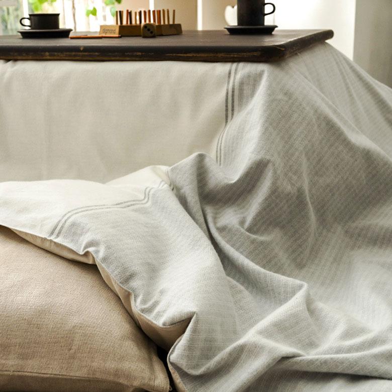 コットンフランネルこたつ布団カバー 正方形