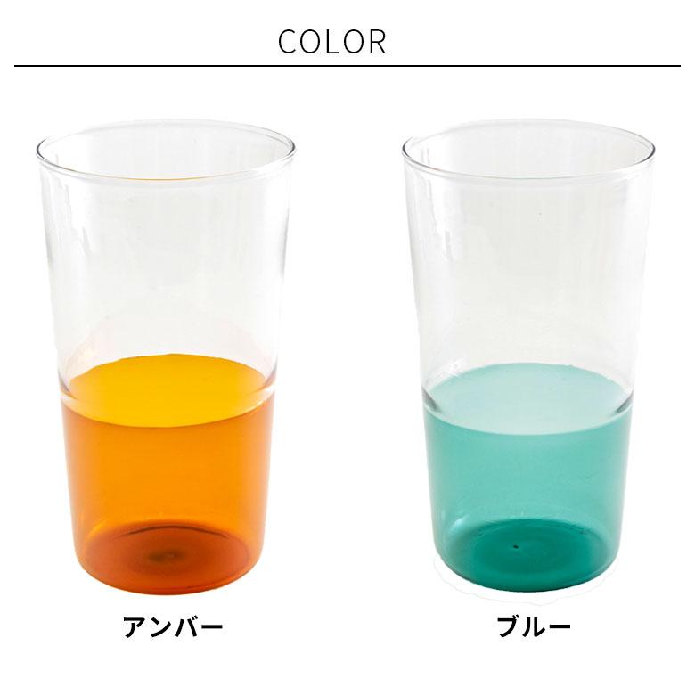 カラーリングGLASS タンブラー[アンバー/ブルー]