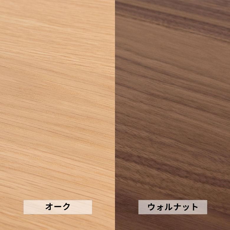 天然木(突板)オープンシェルフ 3段[オーク/ウォルナット]