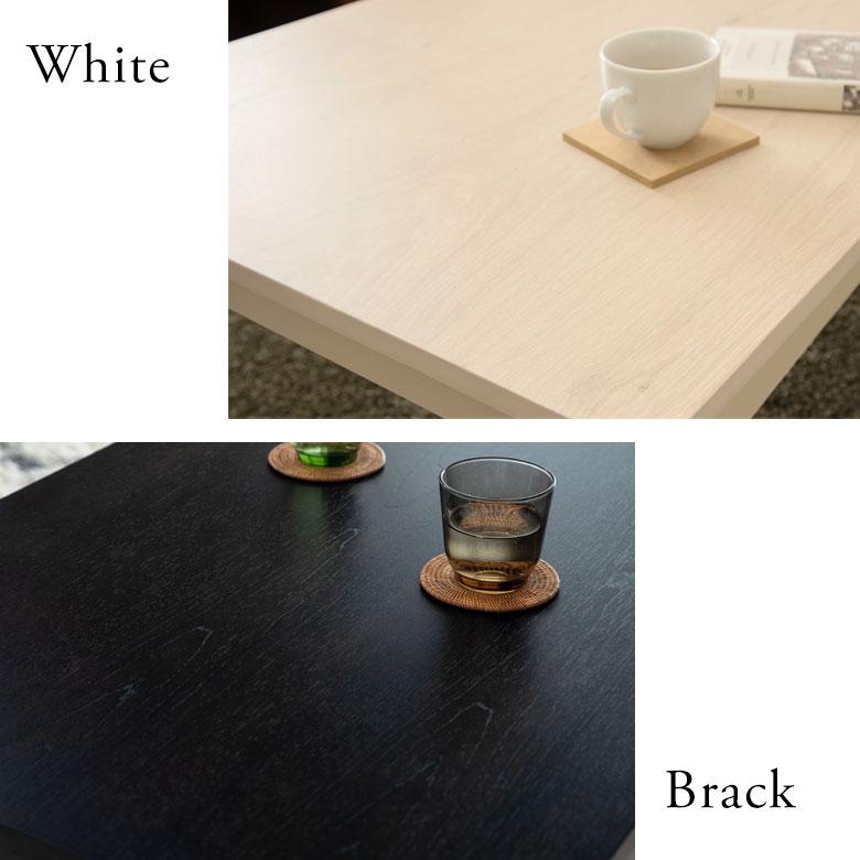 ホワイトとブラックの2カラー