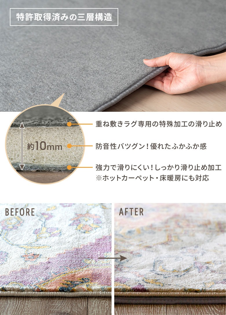 ウレタン10mmでふかふか。薄手のラグに合わせると防音効果と保温効果がUPします。