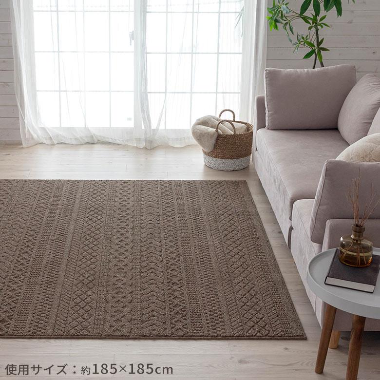 単色の程よいデザインは、どんなお部屋にもなじみます。