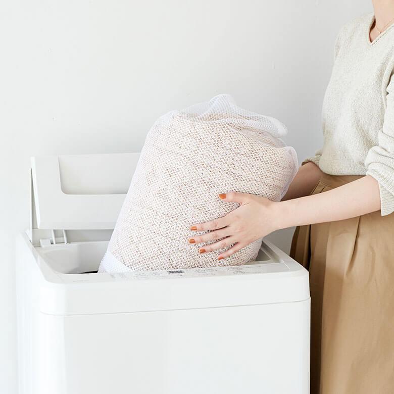 洗濯機で丸洗い可能。いつでも清潔に使えます。
