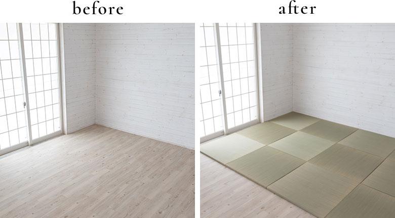施工不要で、ラグを敷くように床に置くだけで手軽に畳スペースが作れます。