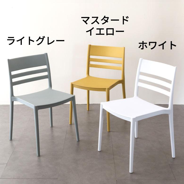 カラーは3色の中から選べます。