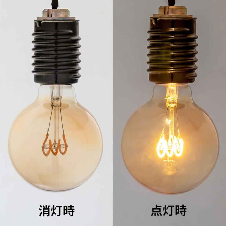 点灯時と消灯時で異なった印象を楽しめる